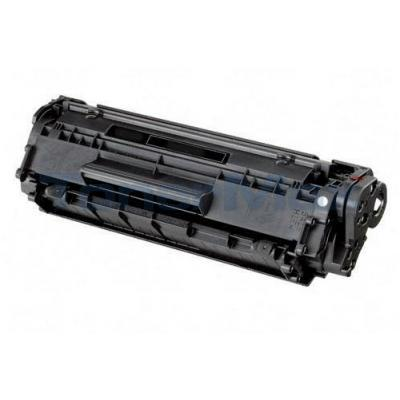 CANON FX-9 TONER CARTRIDGE